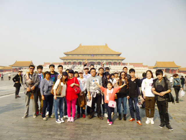 Three Days' Travel in Beijing