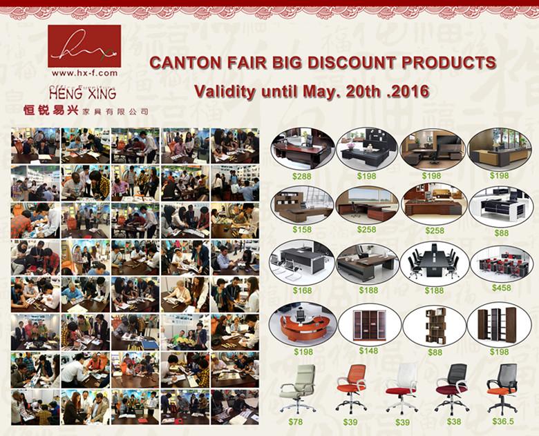 2016 Canton fair special offer