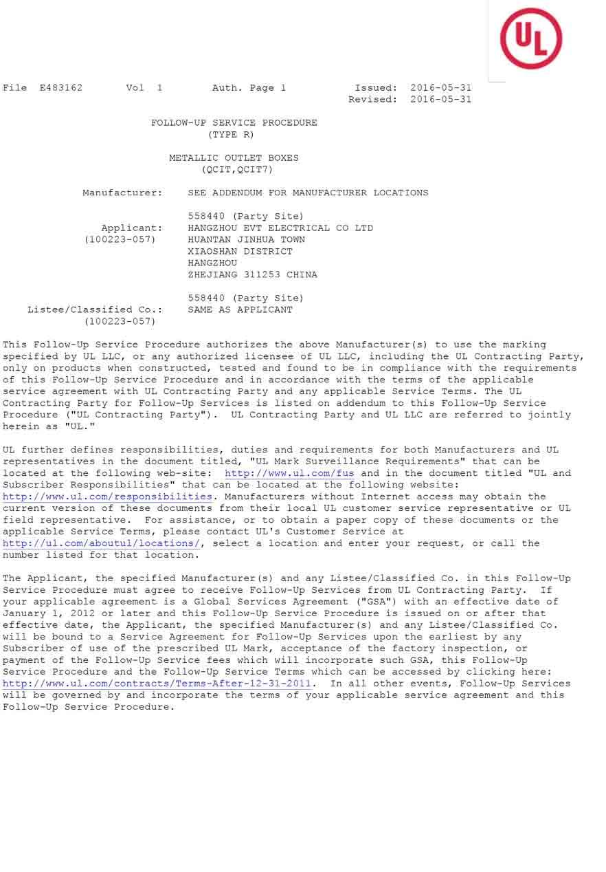 UL Certificate E483162