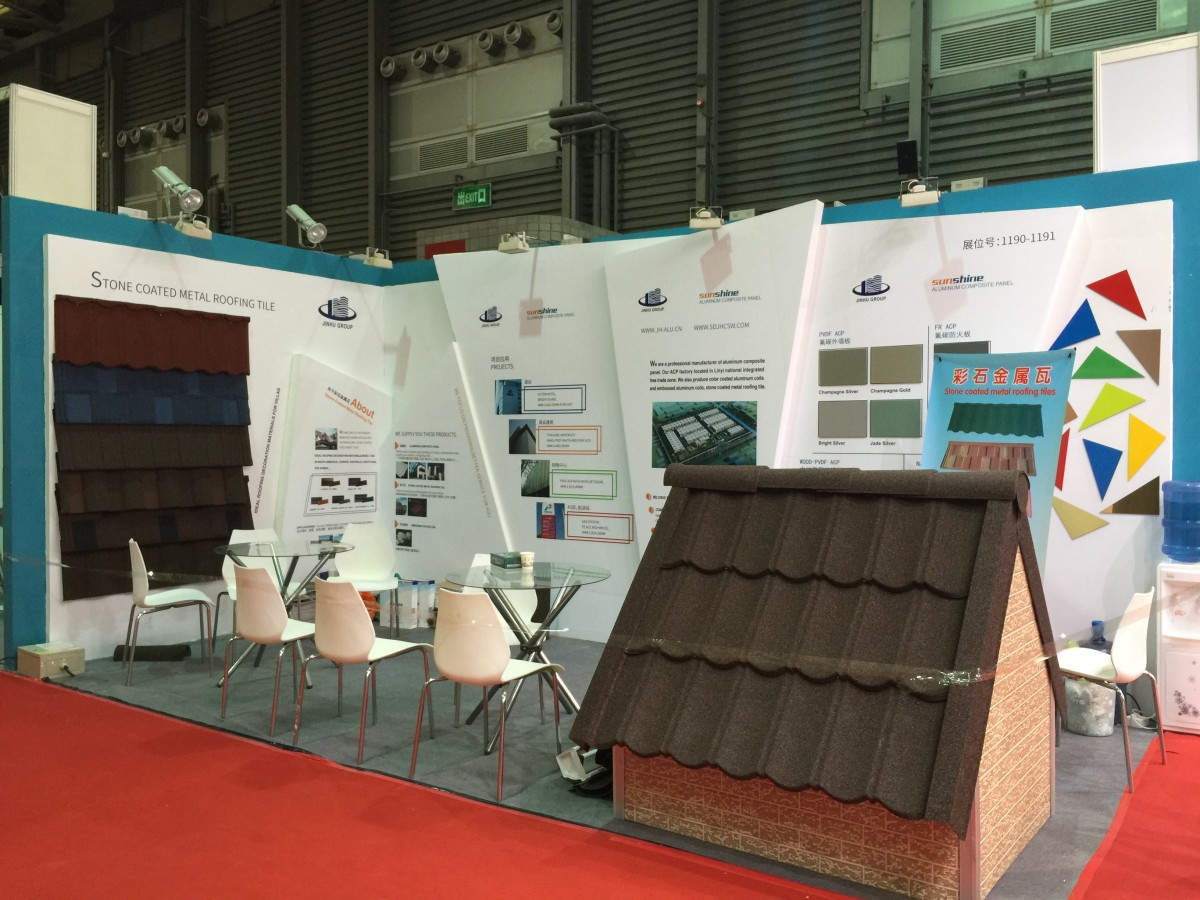 2015 Shanghai Green Building Material Exhibition