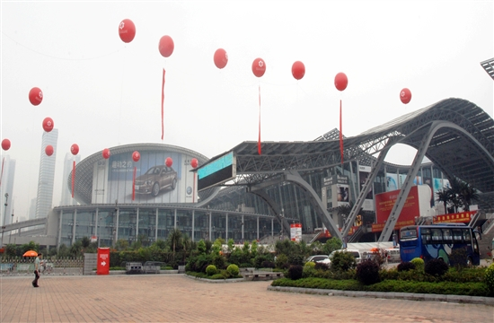 Welcome to our 118th Autumn Canton Fair