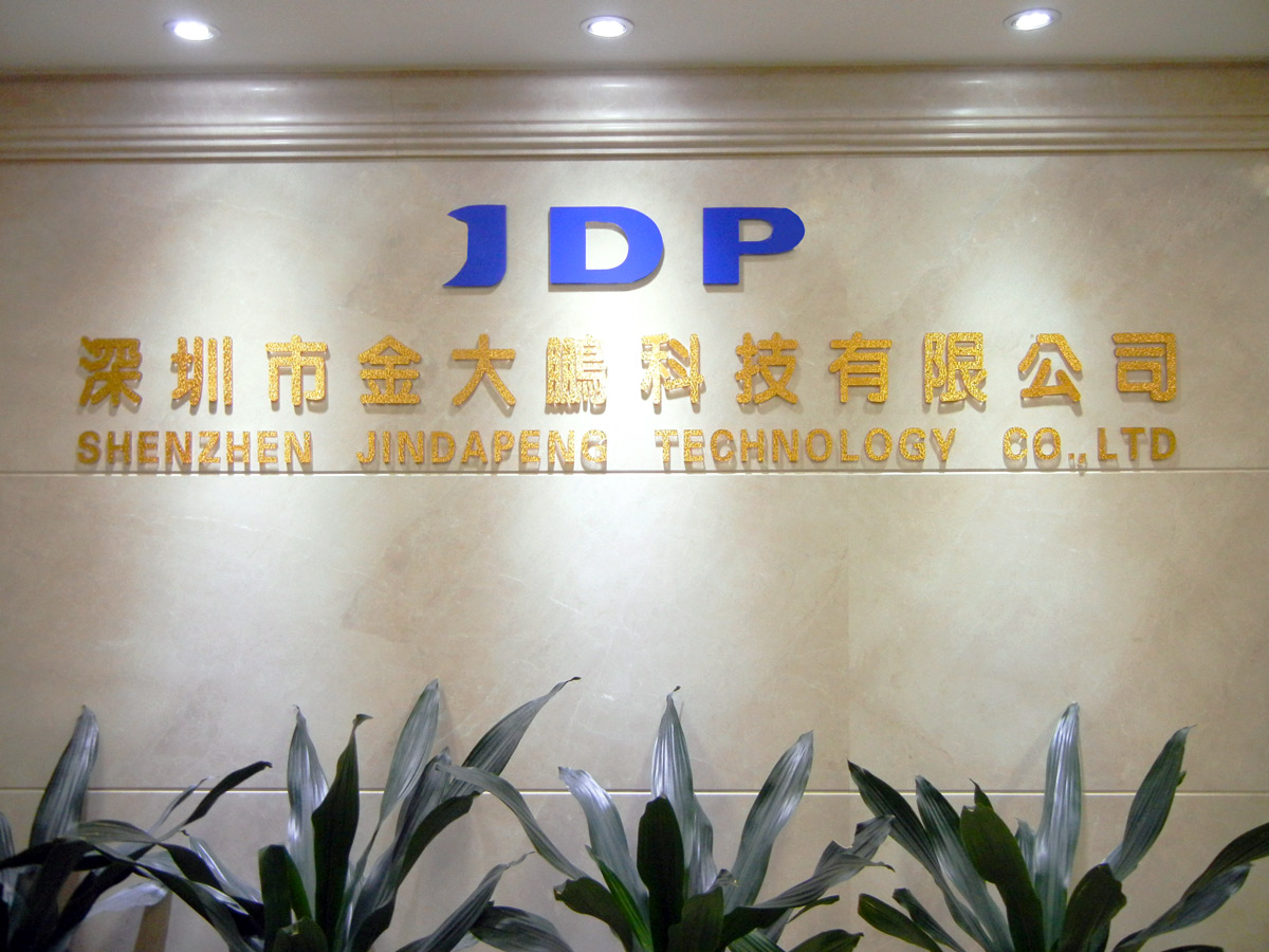 Shenzhen Jin Da Peng Technology co., LTD