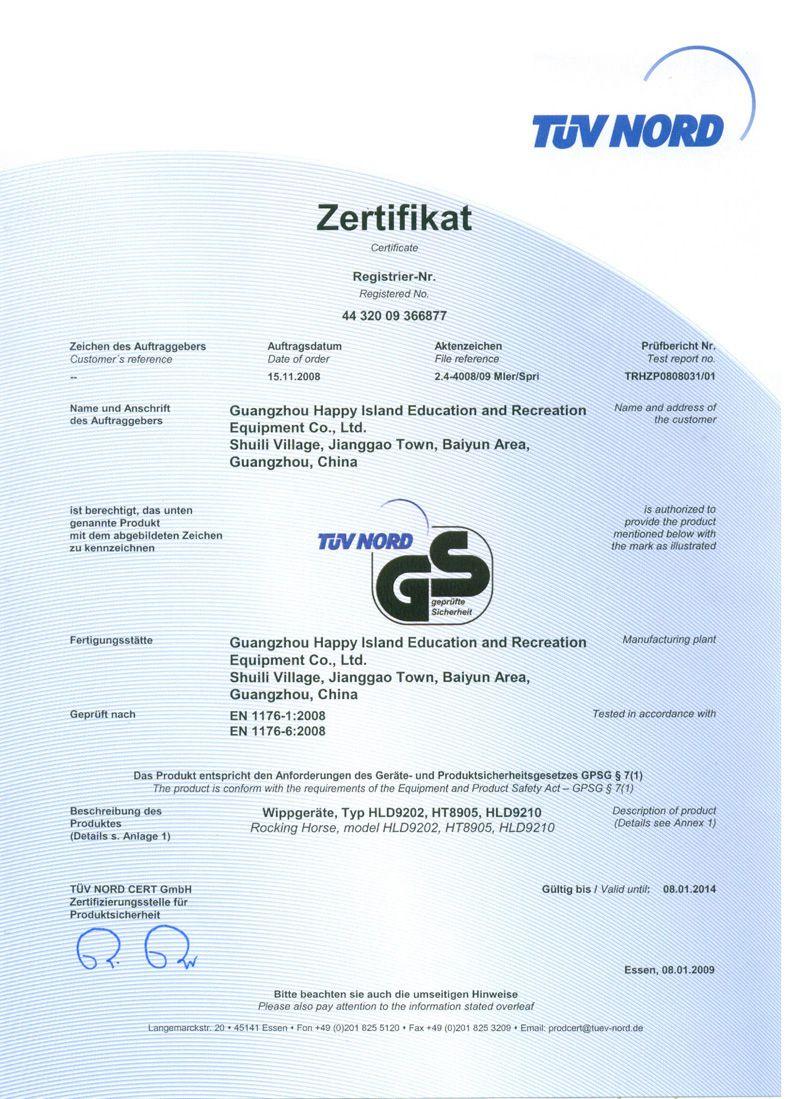 GS certificate for children rocking ride