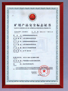 Certificate for Mine