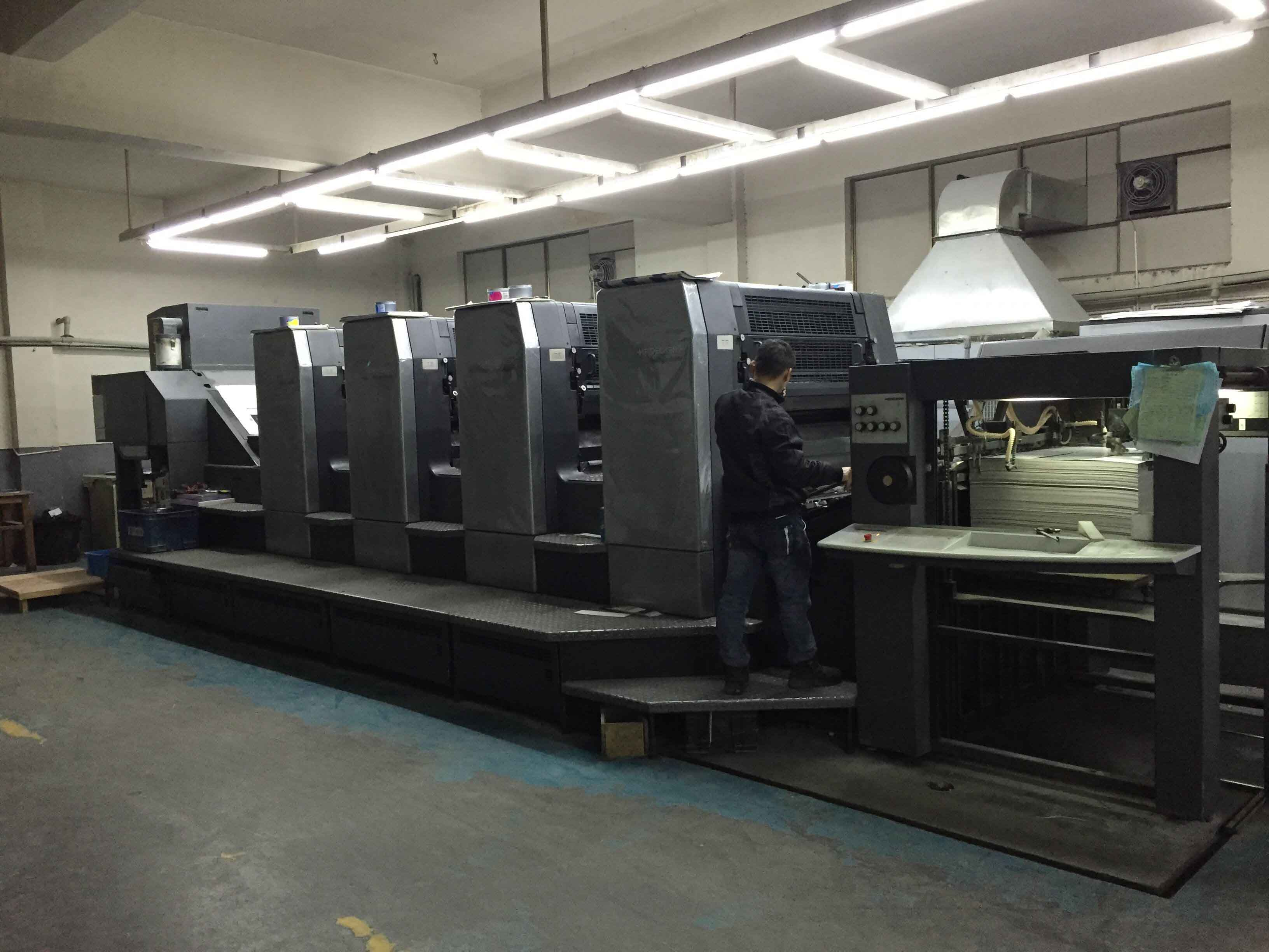 Litho Print Machine Full Color