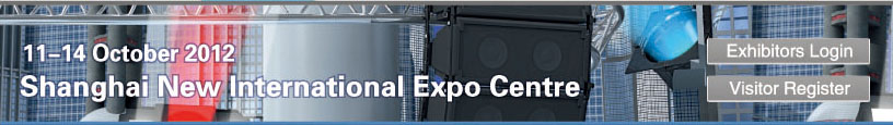 2012 Shanghai international professional lighting sound exhibition