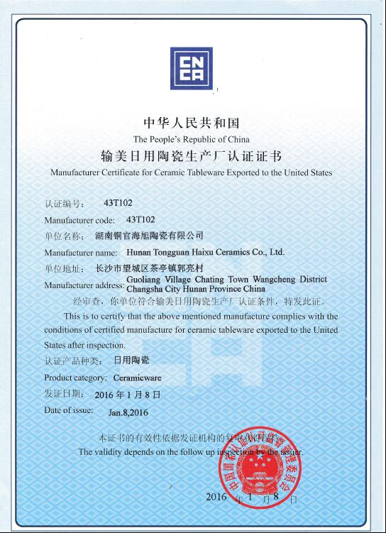 Manufacturer Certificate for Ceramic Tableware Exported to the United States