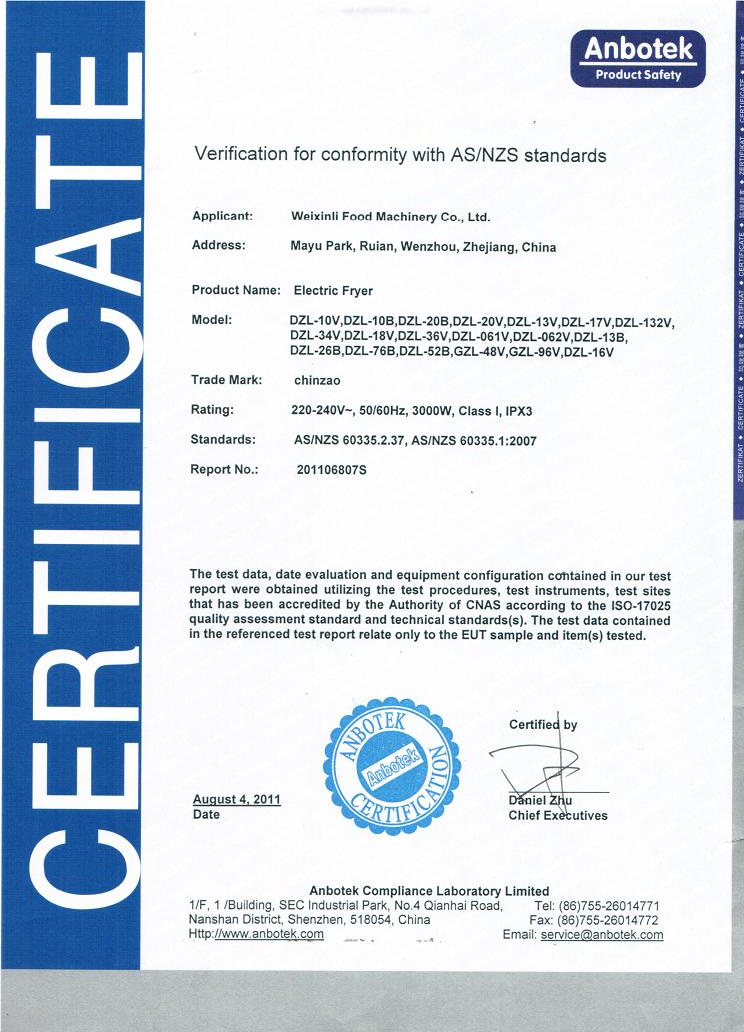 SAA Certificate of Electric Fryer