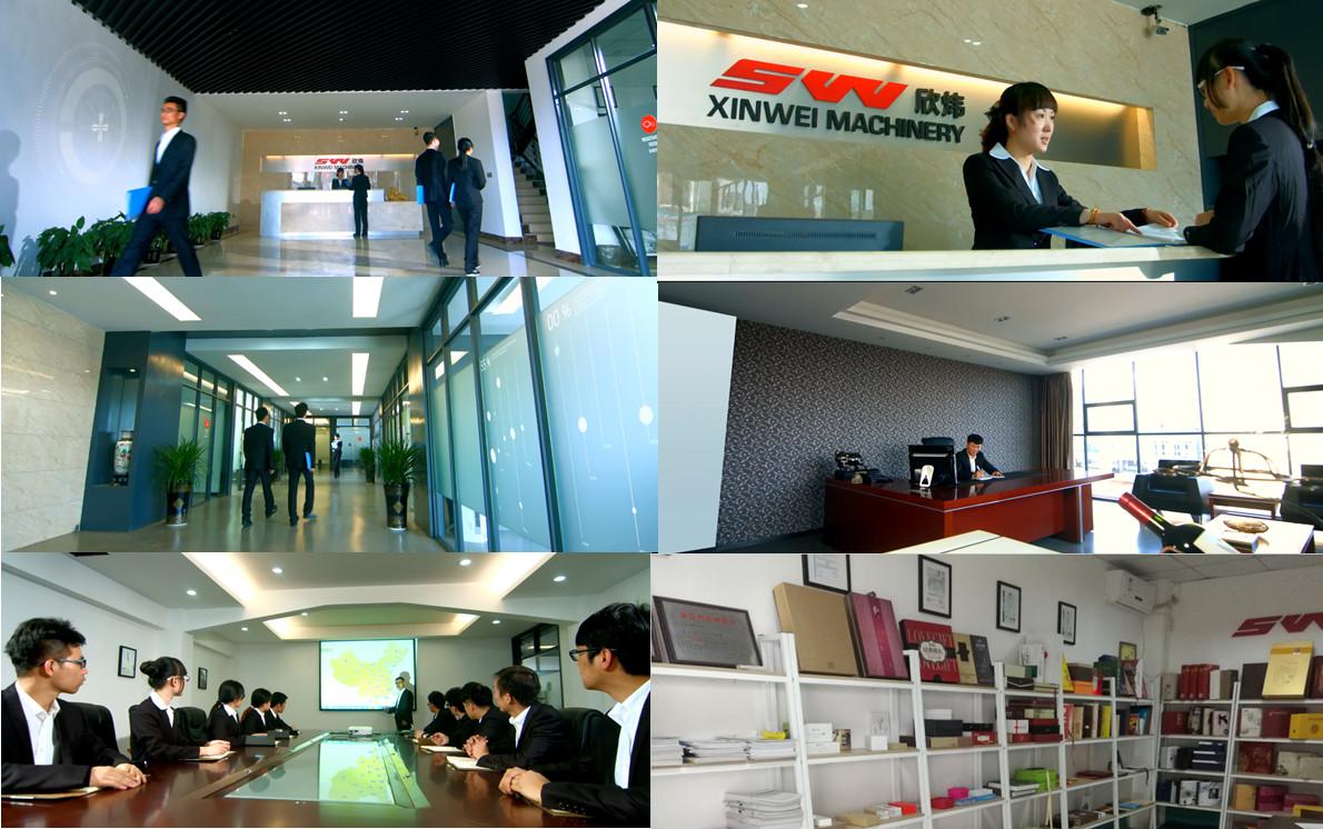 XINWEI OFFICE