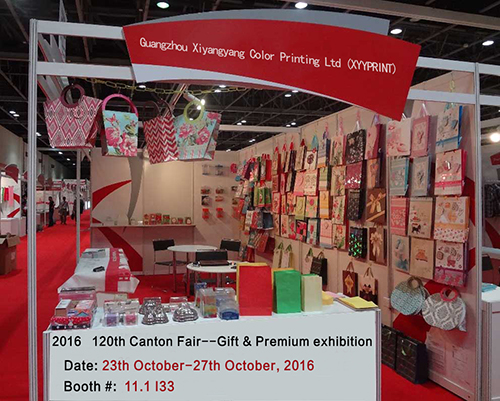 We attend 2016--120th Canton Fair--Gift & Premium exhibition!