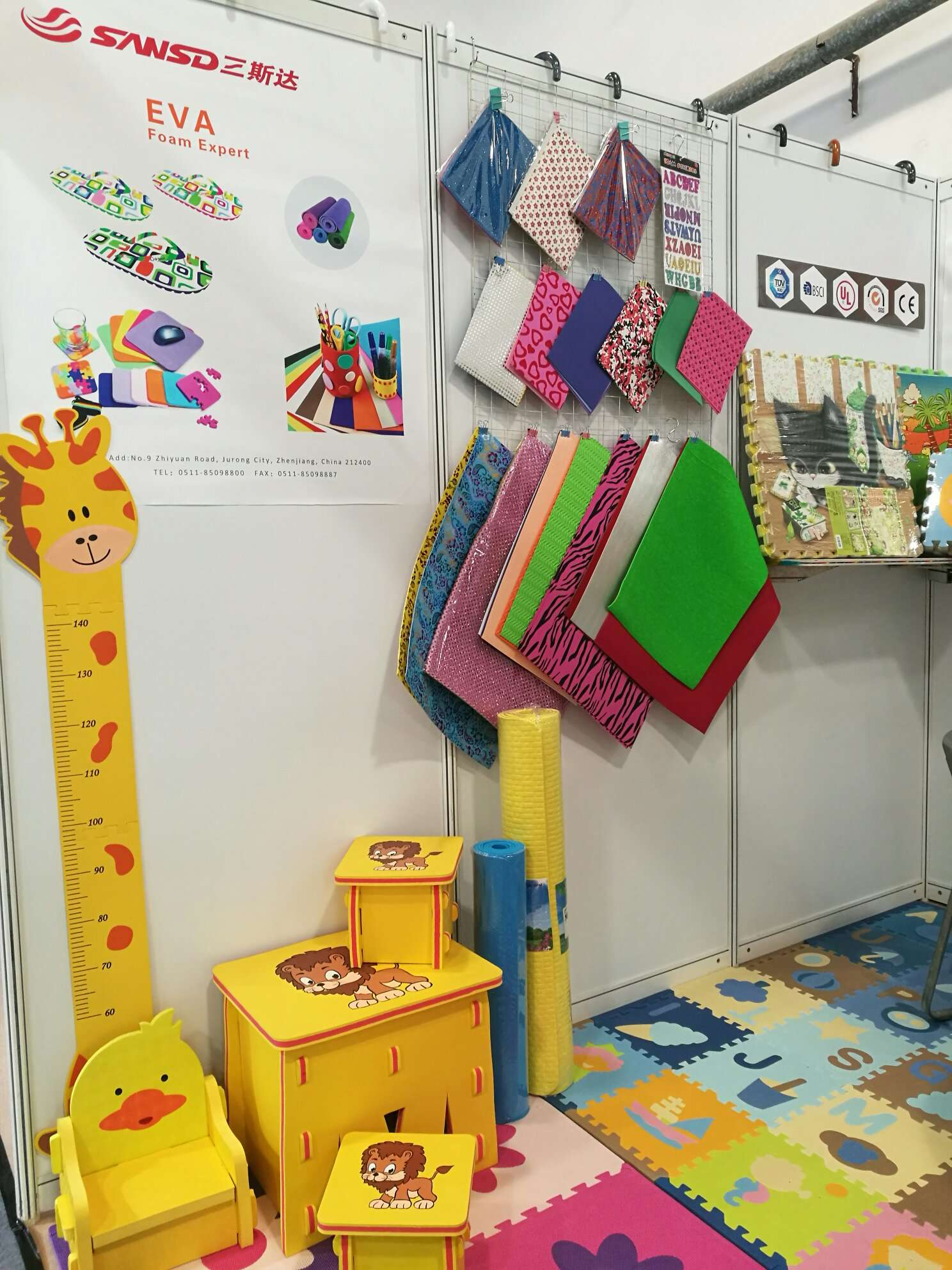 Latest Exhibiton Joing Plan on Shoes Material & Gift Show Domestic & Overseas