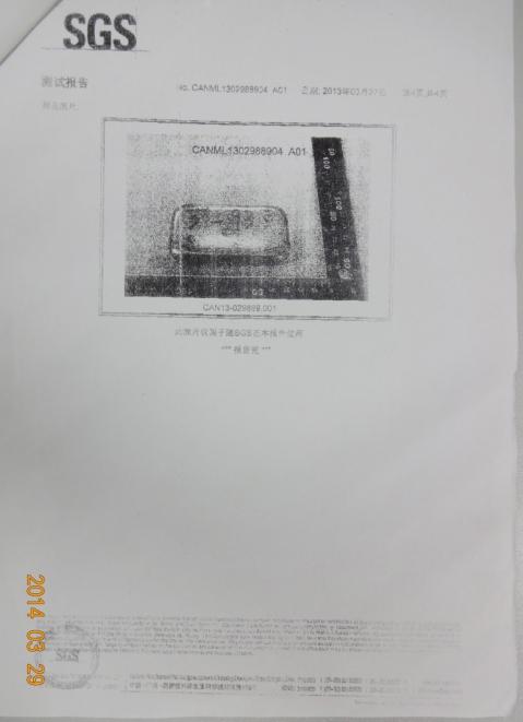 Zinc alloy metal certification report 3