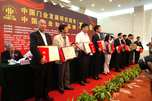 Beijing Hong Rishen, Won The First Chinese Door Industry to Enhance Category