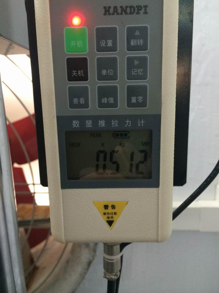 holding force testing-500kg