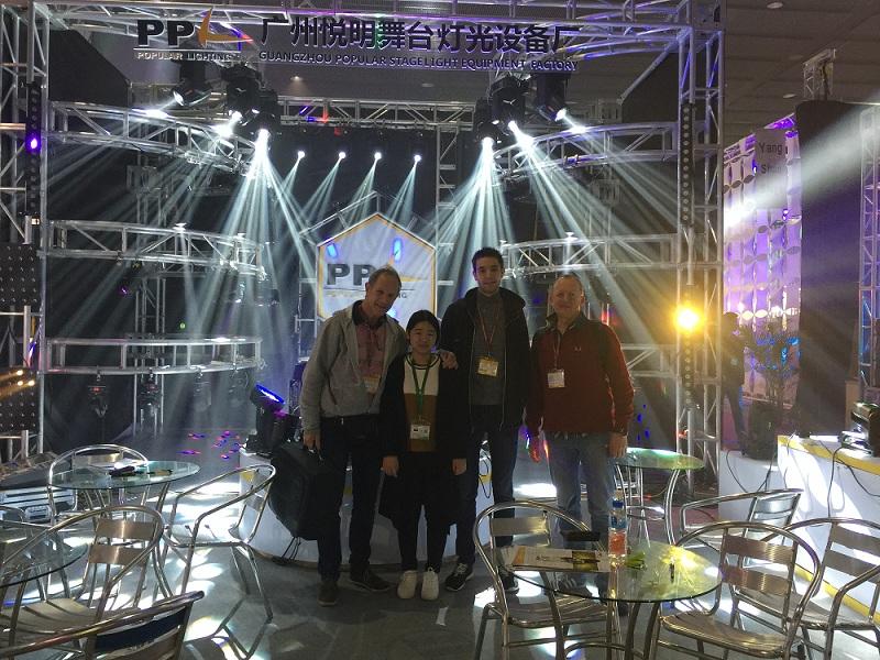 2017 Guangzhou Prolight + Sound Fair