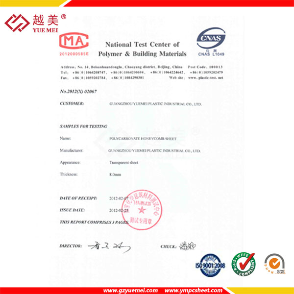 National Test Ceter of Polymer&Building Materials 1