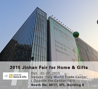 2015 Jinhan Fair for Home & Gifts