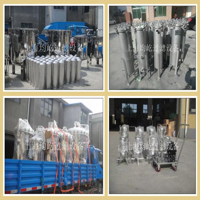 Filter Shippment