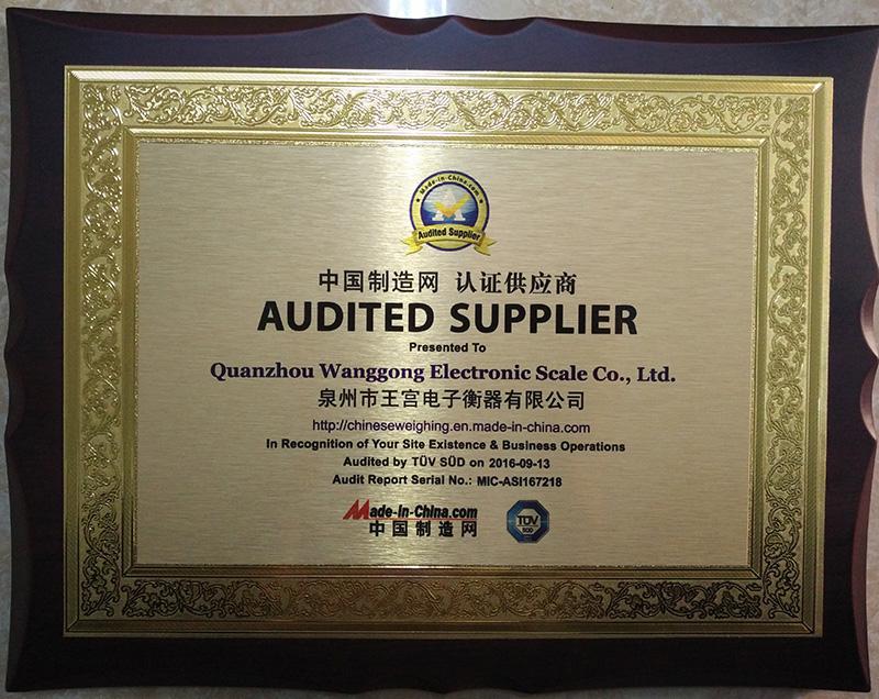TUV Audited Supplier