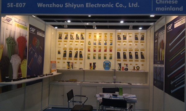 2013 April Hongkong Electronic Fair