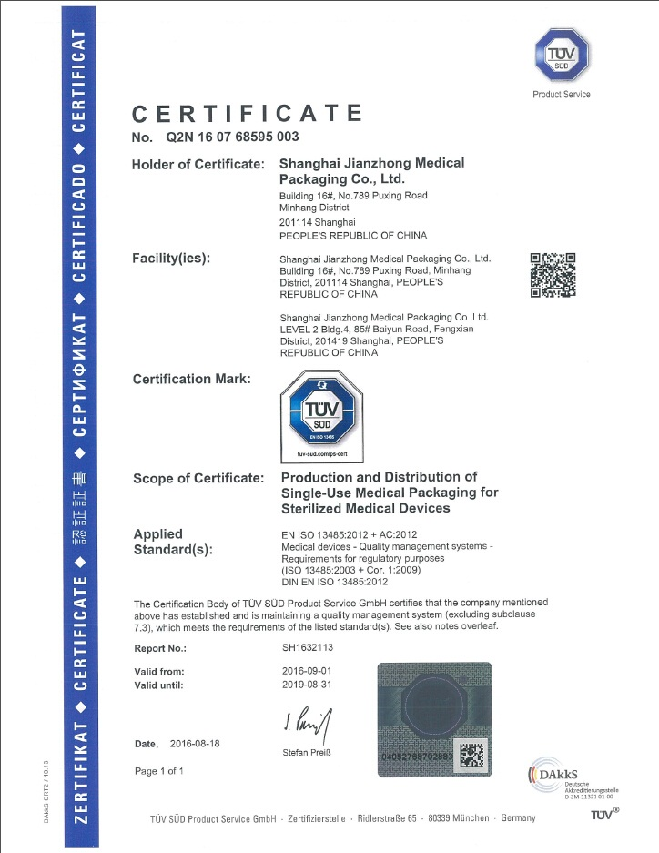 quality management system certificate - ISO 13485