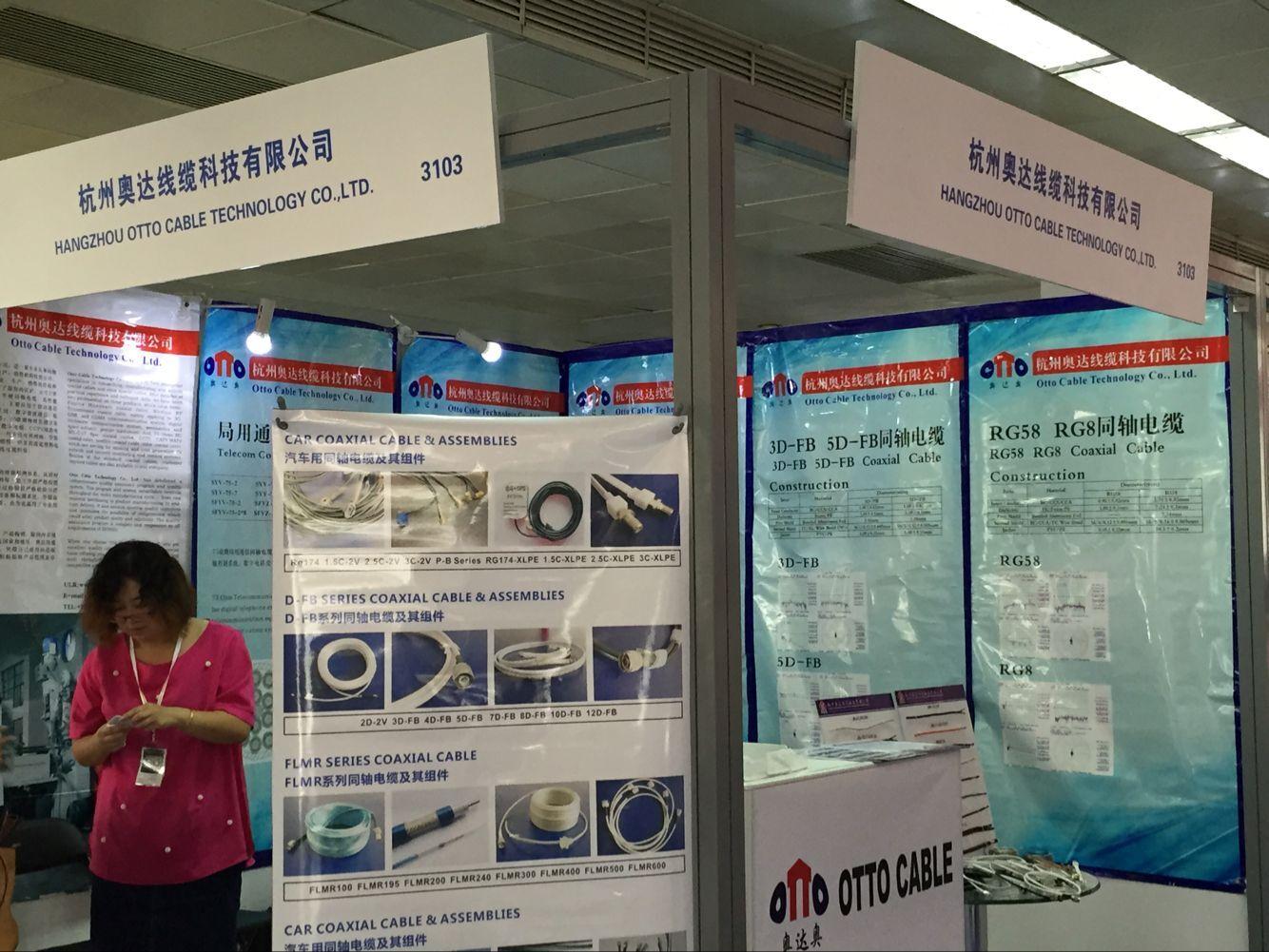 PT/EXPO CHINA 2015