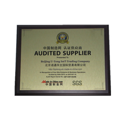 SGS APPROVED SUPPLIER