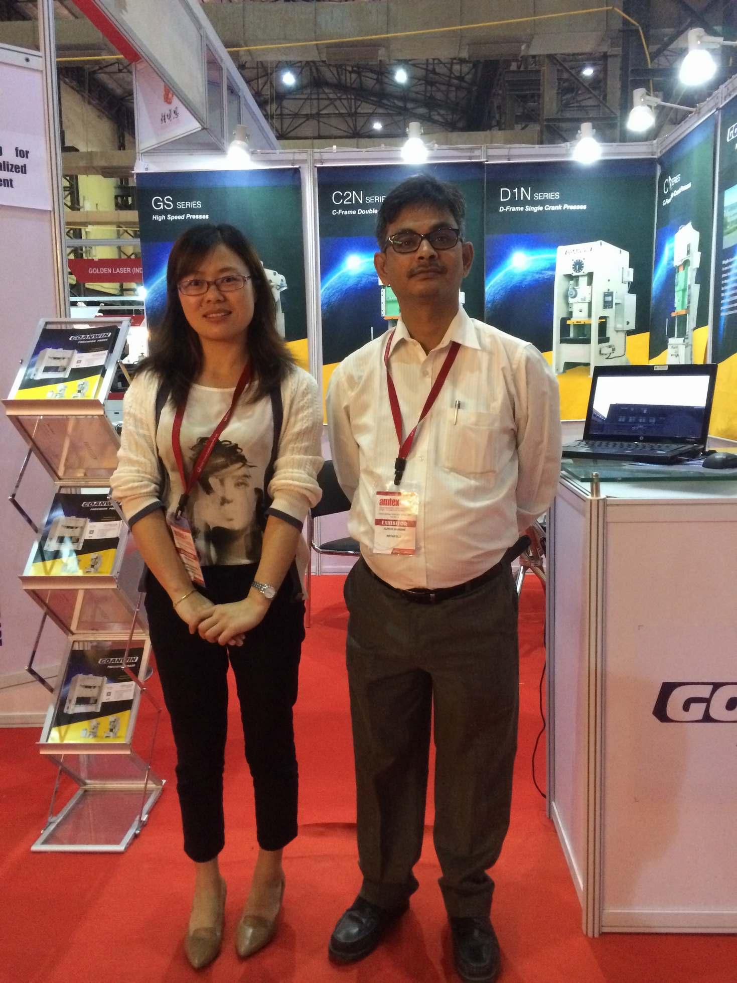 AMTEX 2015 in India