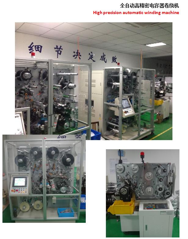 High precision automatic winding machine
