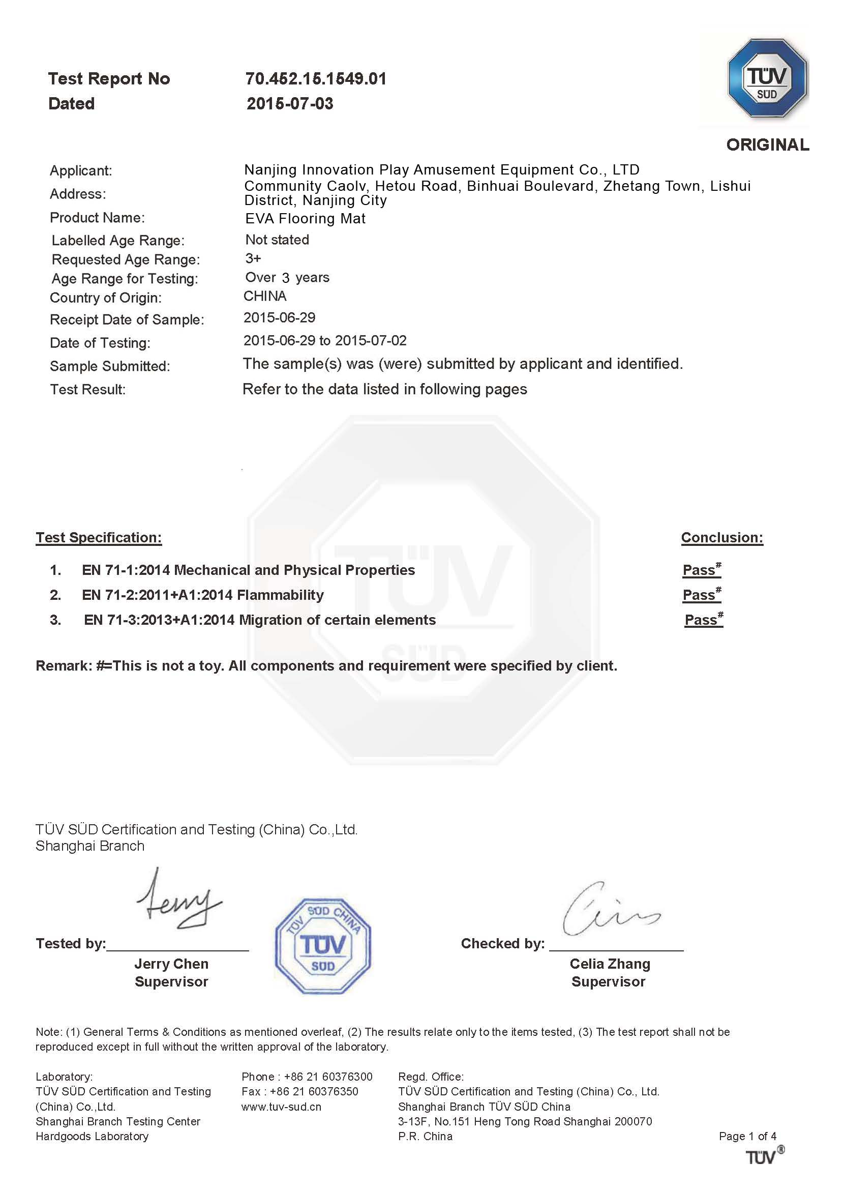 TUV Certificate of EVA Flooring Mat