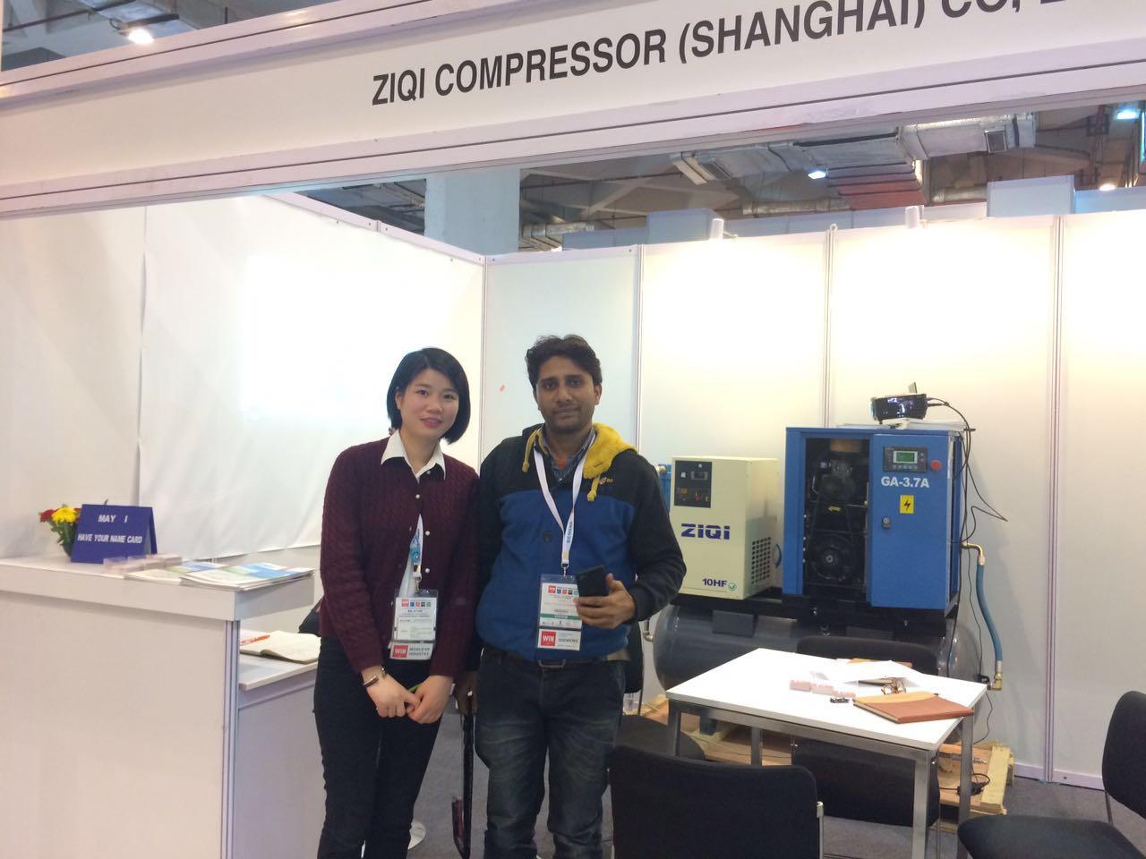 India industry exhibition in New Delhi