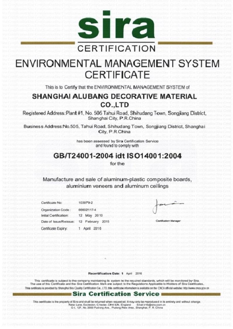 ISO14001 alubang