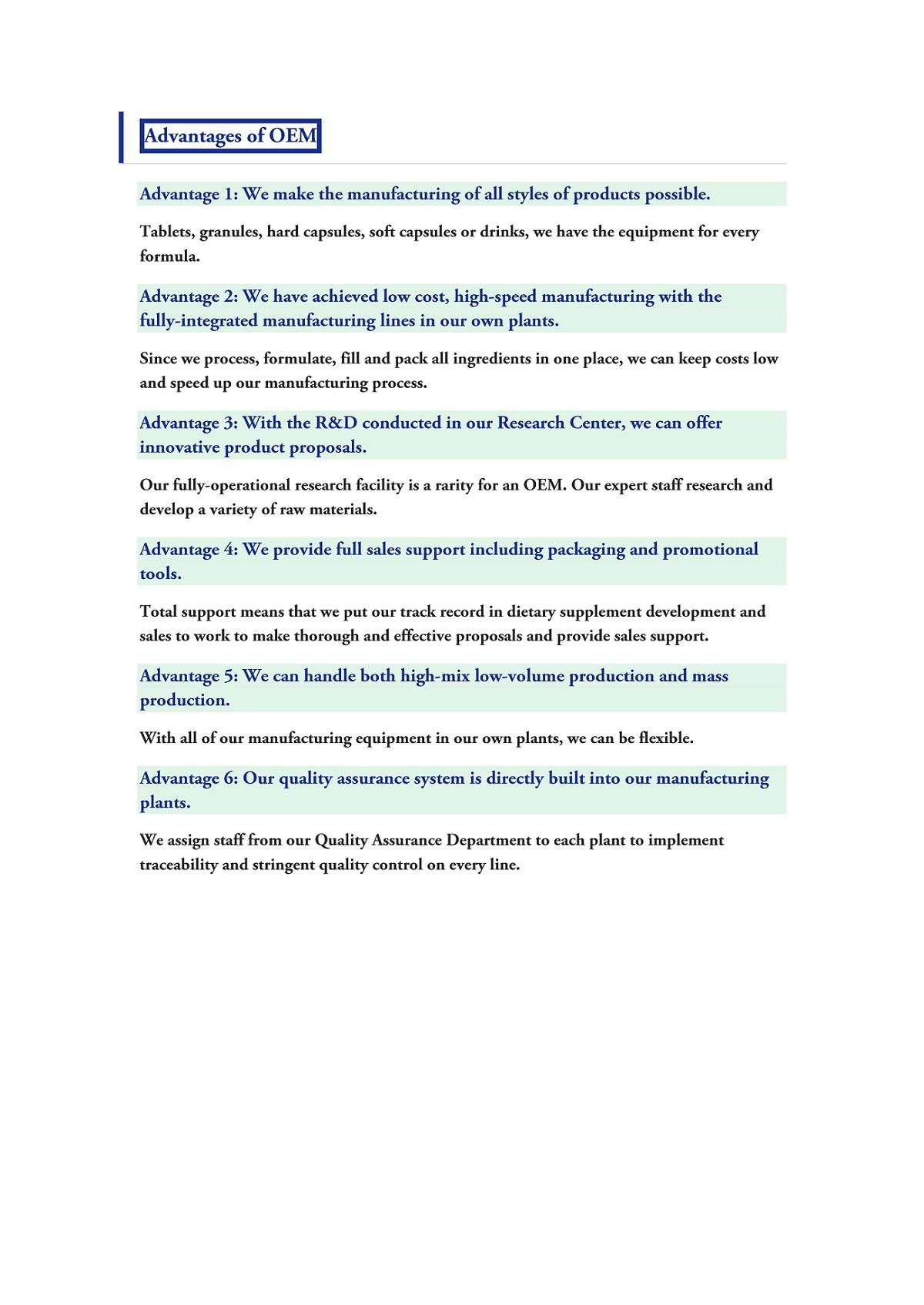 Advantages of OEM