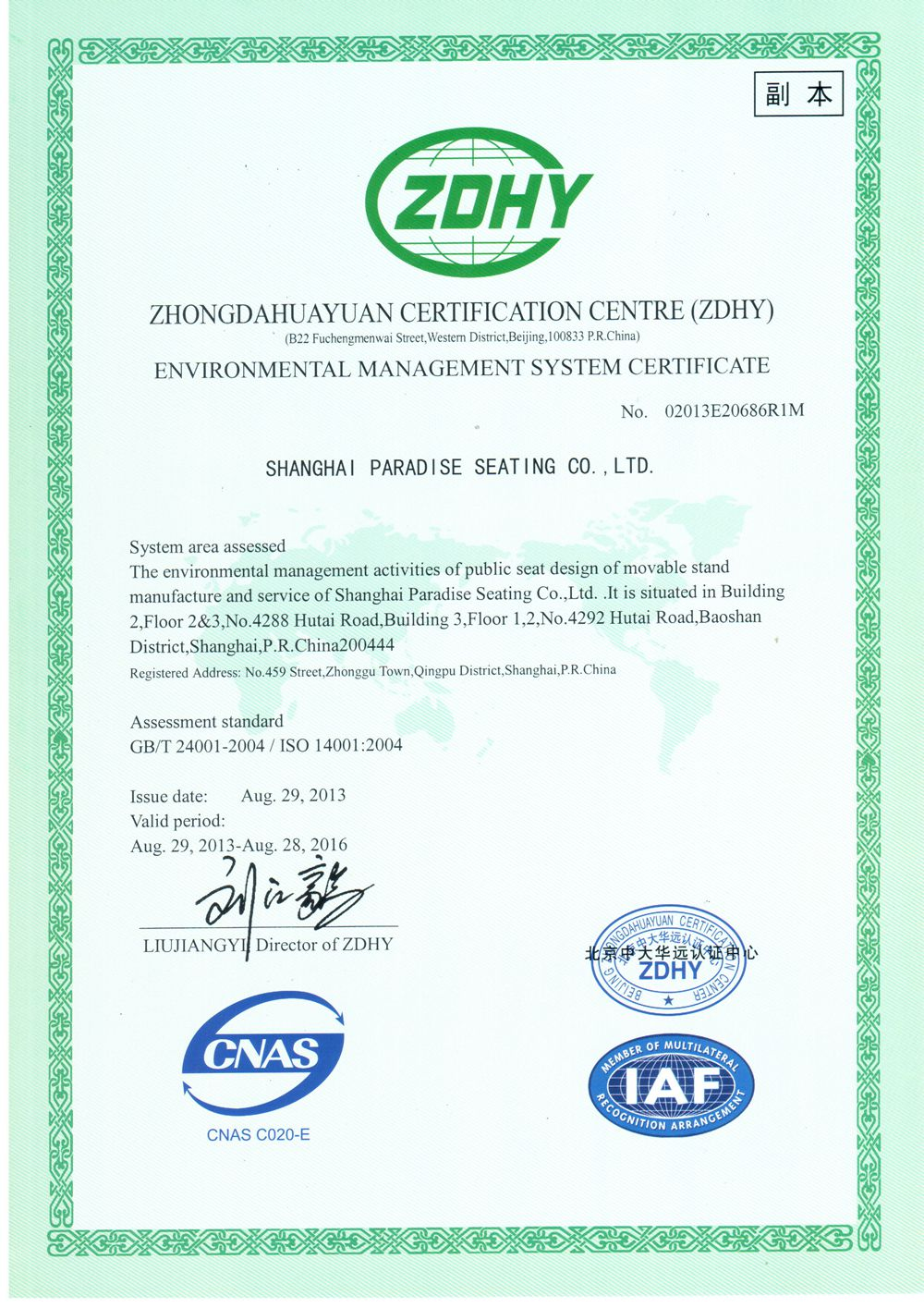 ISO4001
