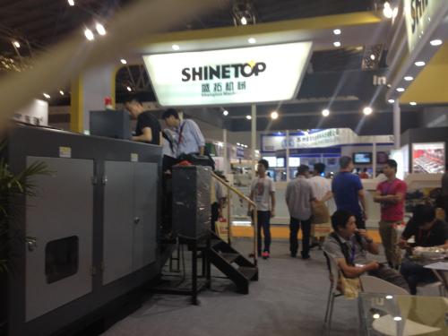 2015 Shanghai International Fastener & Machine Show