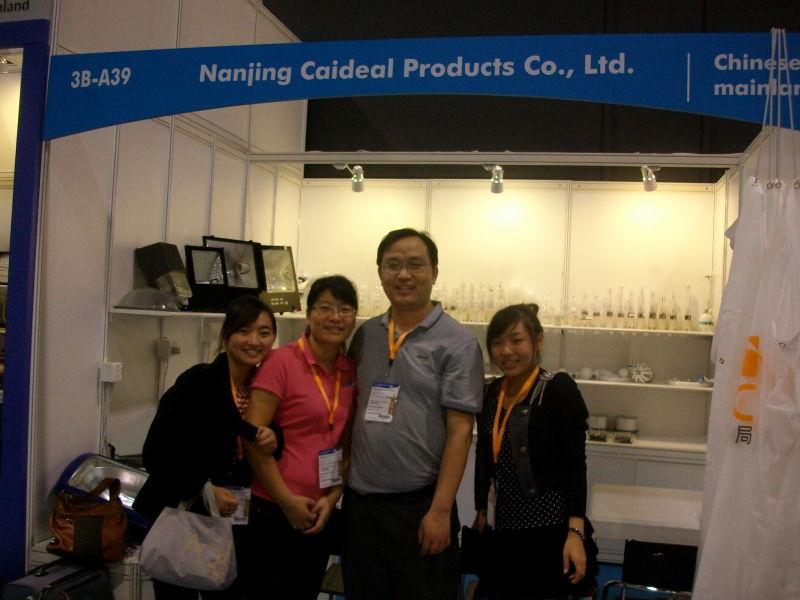 2010 Hong Kong International Lighting Fair(Autumn Edition)