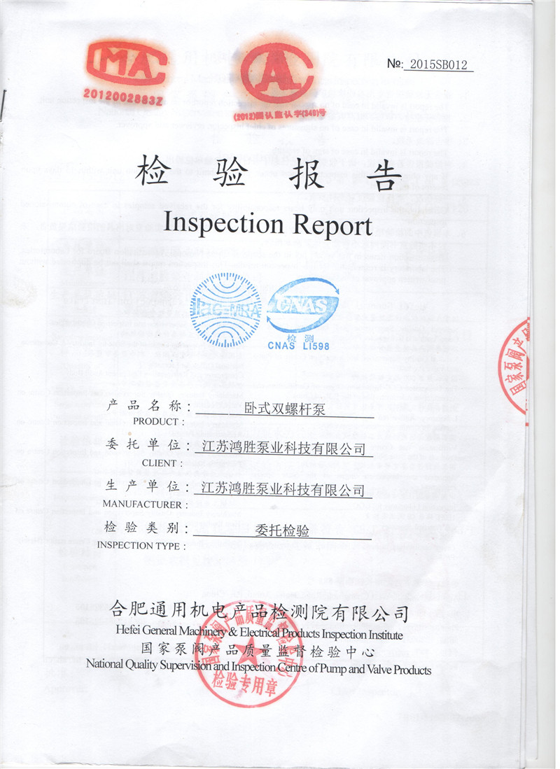 National Pump Inspection Report