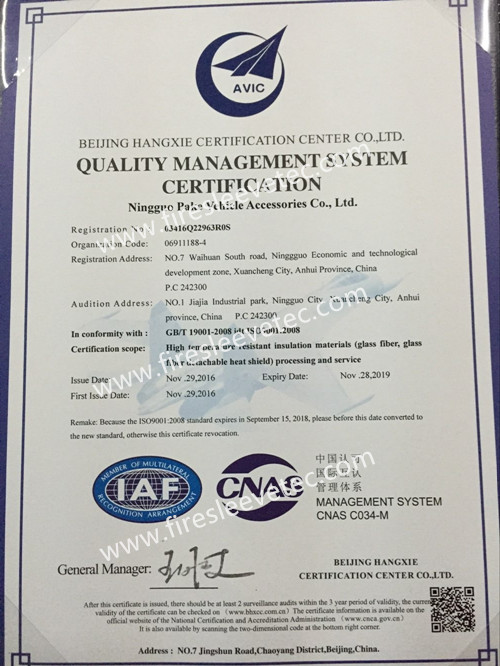 ISO certificate for heat resistant insualtion materials