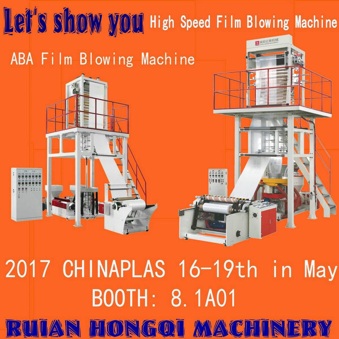 2017 Chinaplas at Guangzhou 16th-19th, May