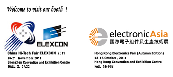China Hi-Tech Fair ELEXCON 2011