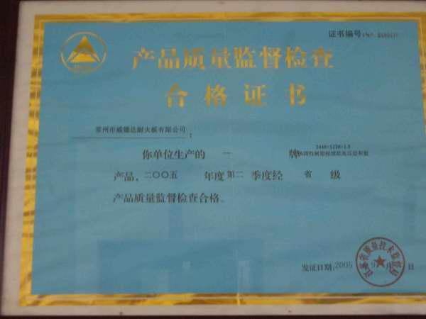 Certificate -2