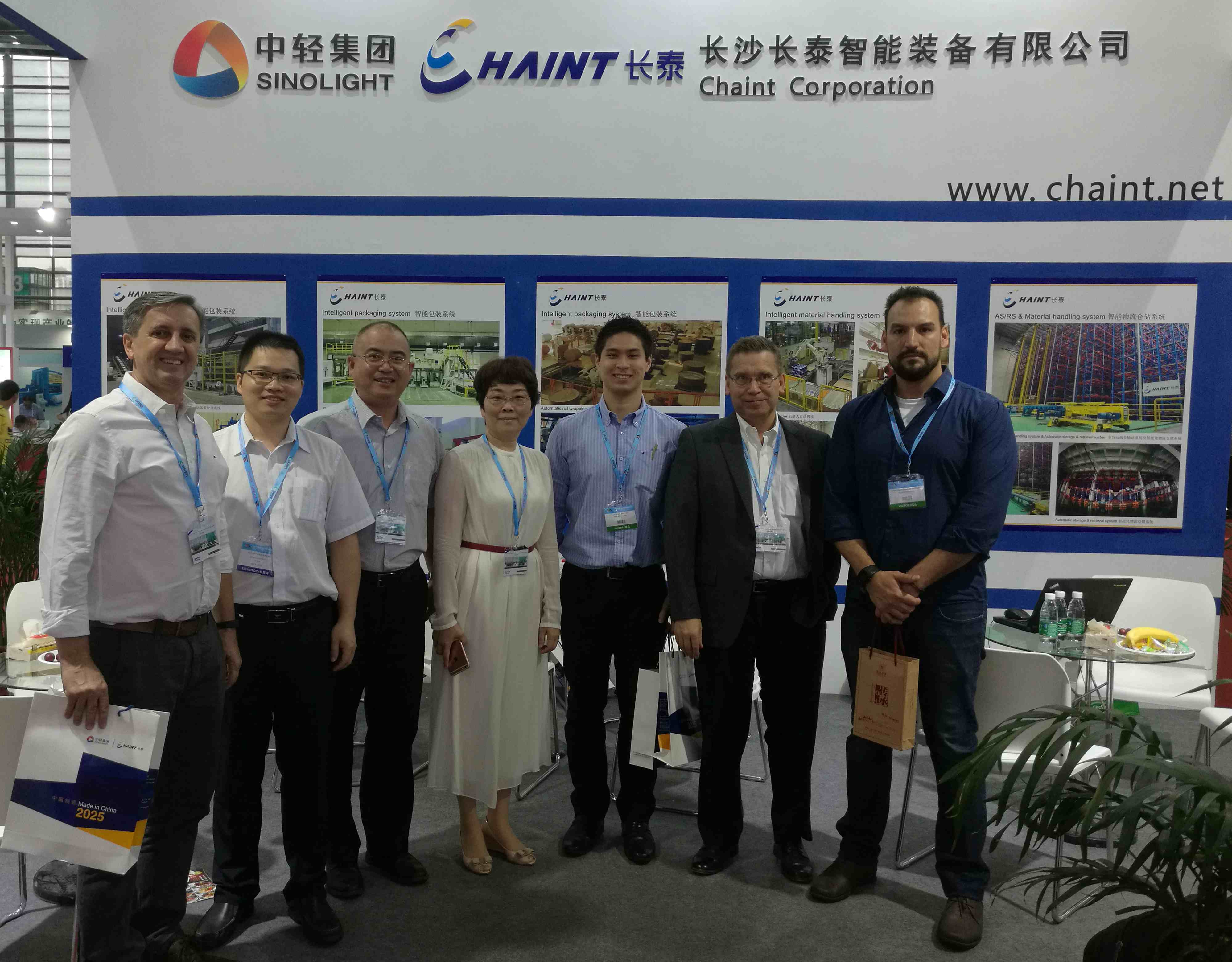 China International Paper Technology Exhibition and Conference (CIPTE)