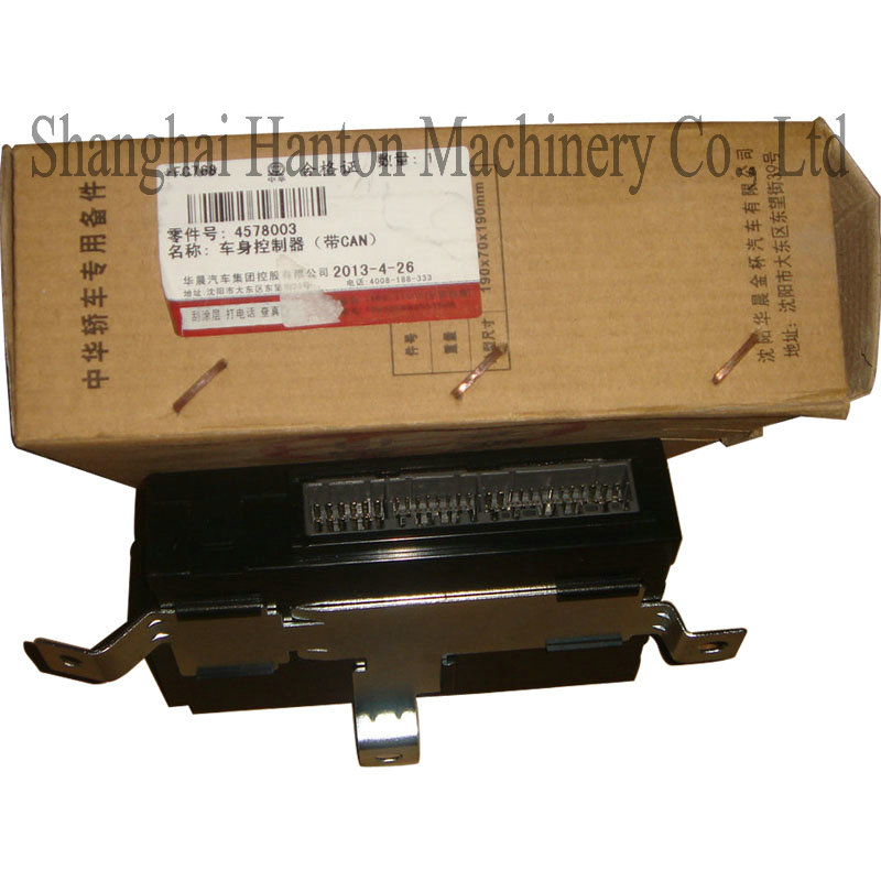 Jinbei Brilliance Auto Car Part 4578003 Vehicle Body Controller