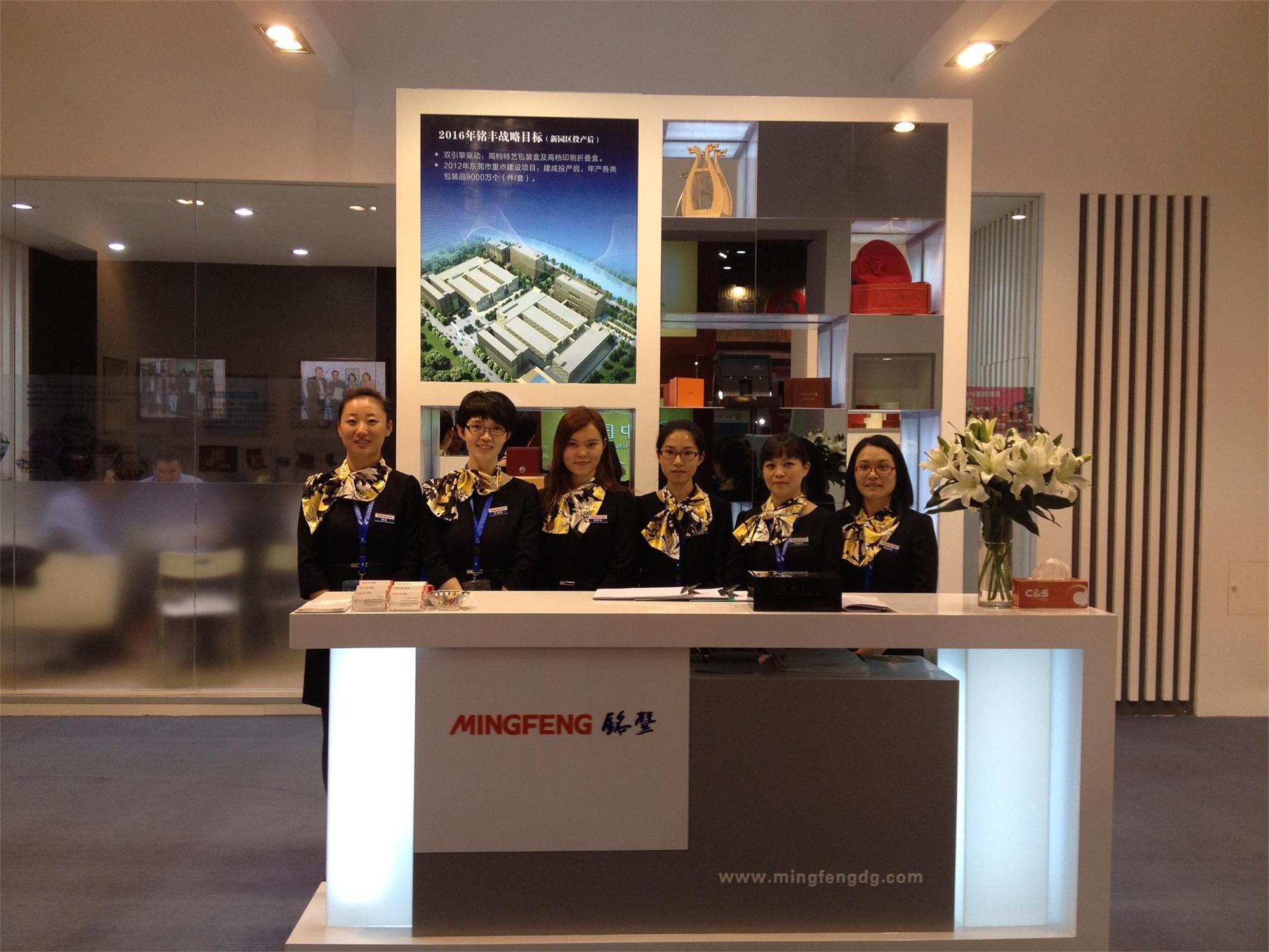 Beijing Numismatic Exhibition Expo