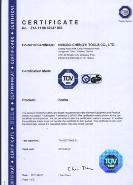 TUV/GS,ISO,SGS