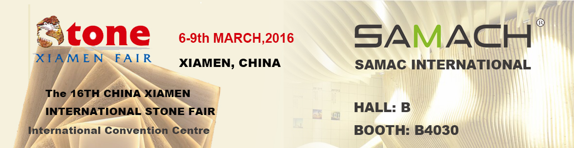 2016 Xiamen Stone processing machine exhibition March 6-9