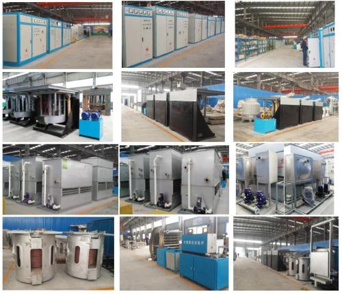 Induction Furnace Factory Workshop