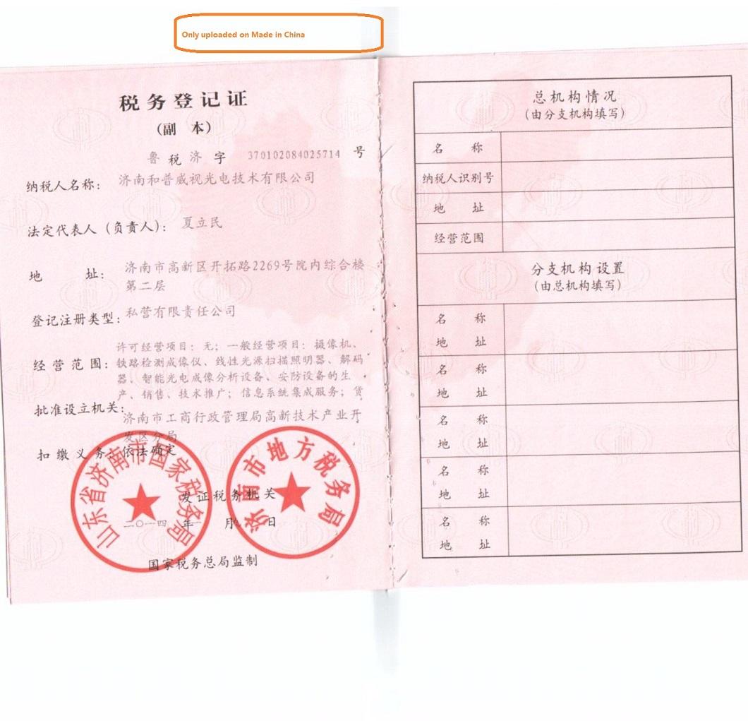 Tax Registration Certificate