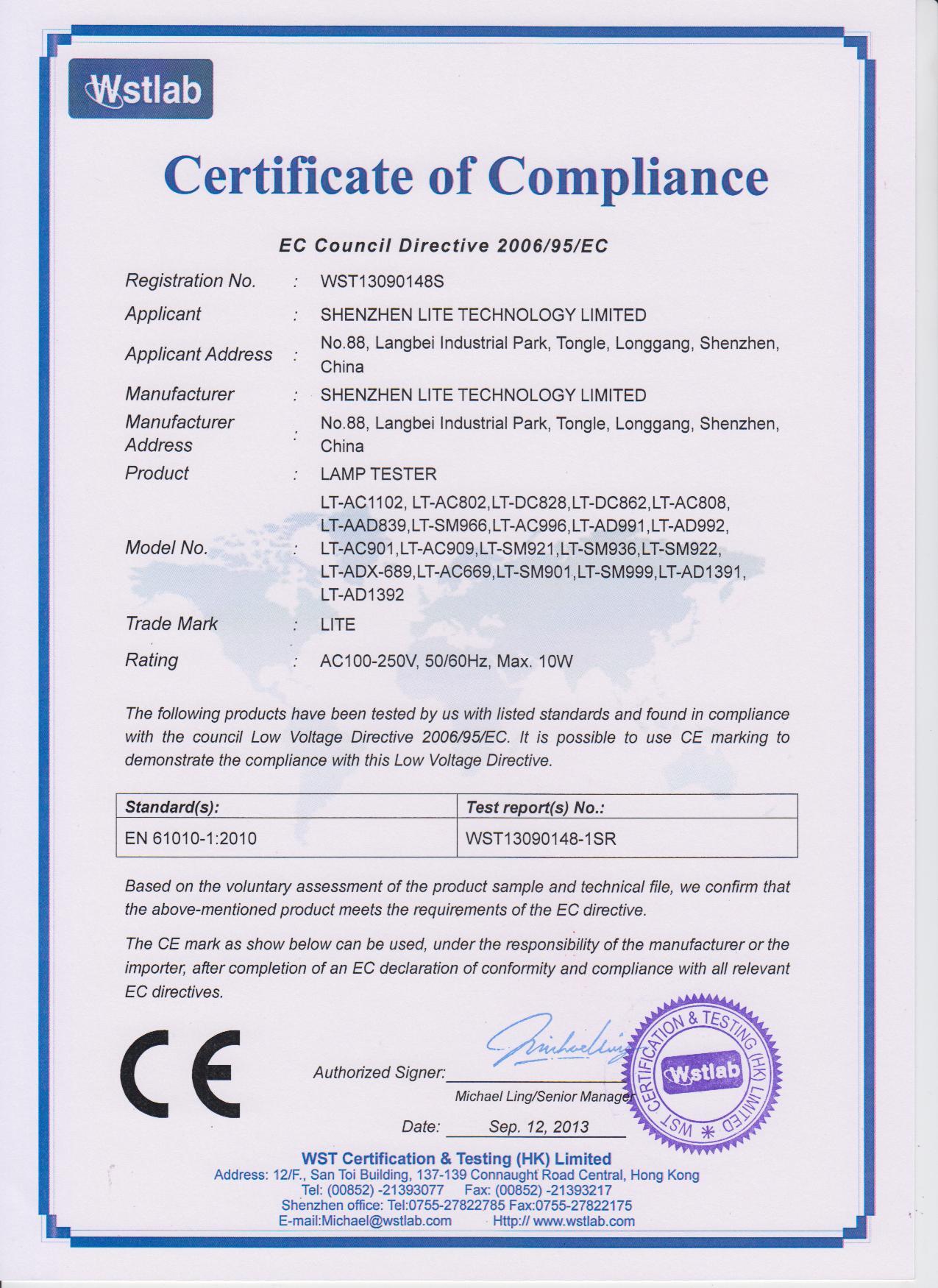 LNGG CE certificate