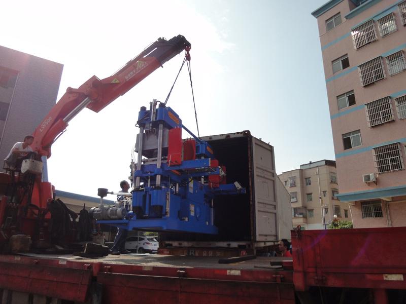Ship to Bangladesh 2